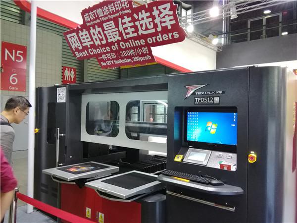 T恤印花机成为印花行业的必备工具