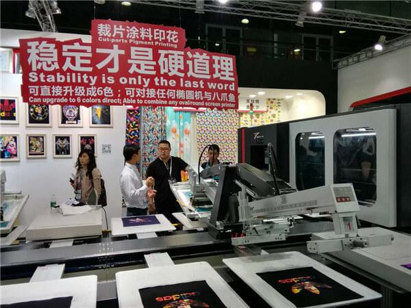 数码印花机哪家机器更有保障?