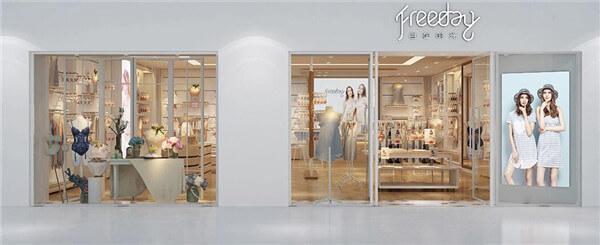 如何成功开家内衣加盟店?