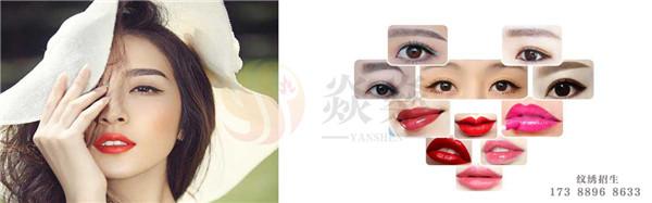 长沙纹绣培训告诉你漂唇的技巧!