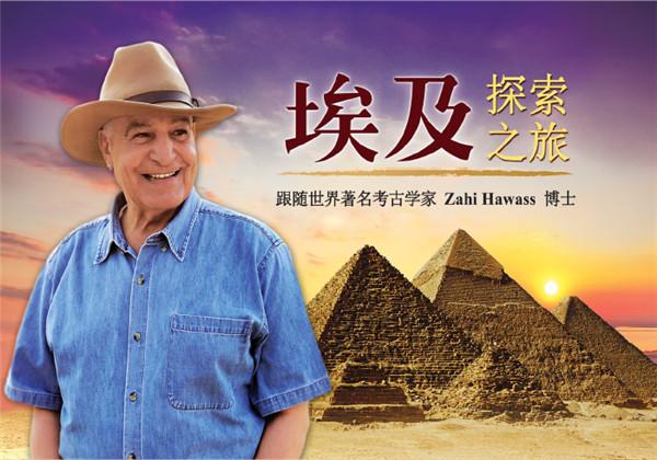 埃及14日游 跟随考古之路畅游埃及 体会埃及风情