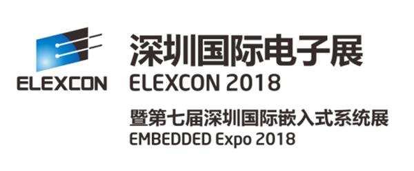2018国际嵌入式系统展,金胜维将携带系列产品亮相展会现场!