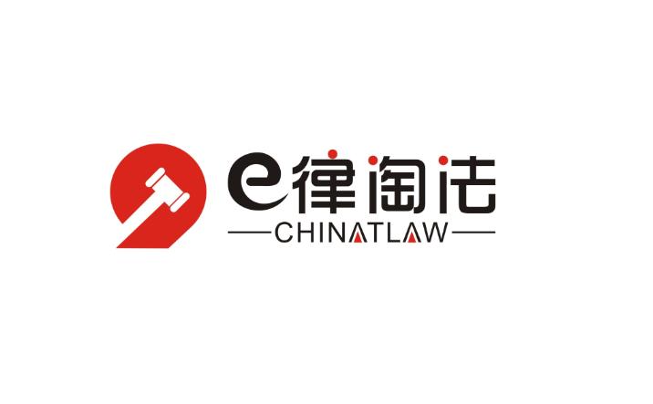 e律淘法:采购合作协议有哪些作用?