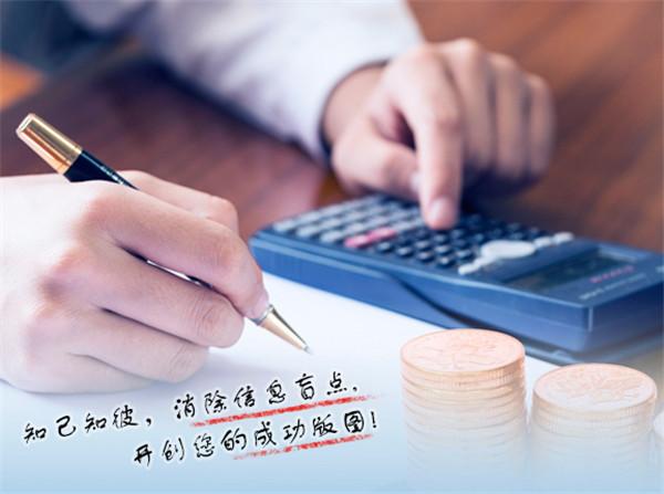 e律淘法:公司为什么要聘请法律顾问?