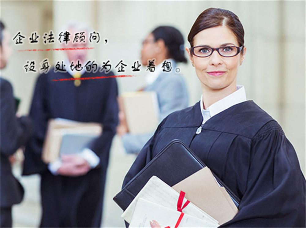 e律淘法:挑选法律顾问的攻略
